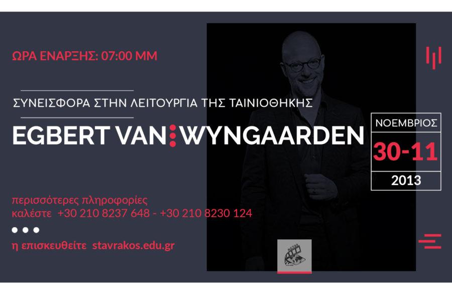 Masterclass με τον Σεναριογράφο Transmedia Expert Egbert van Wyngaarden