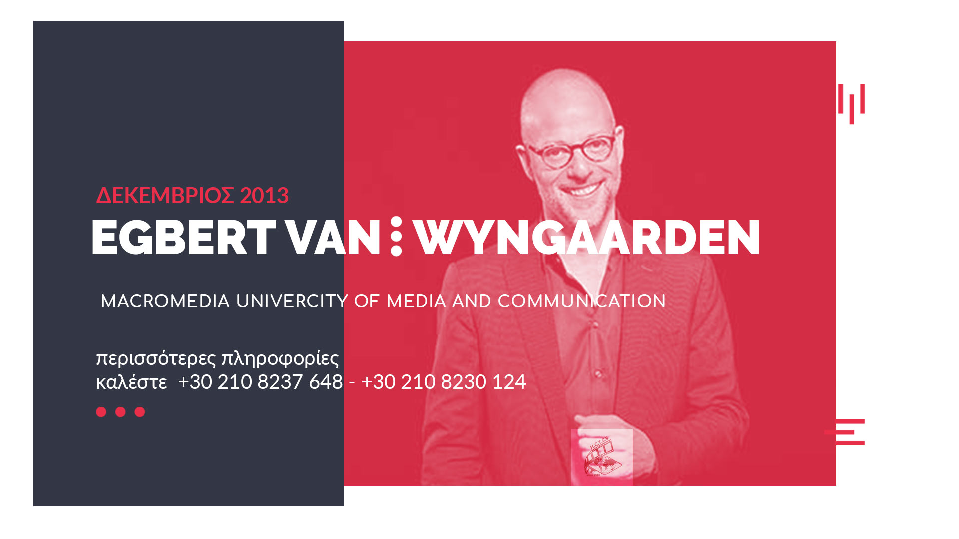 Masterclass με τον Σεναριογράφο-Transmedia Expert Egbert van Wyngaarden