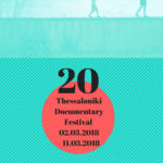 20o-festival_documentary_thessalonikis