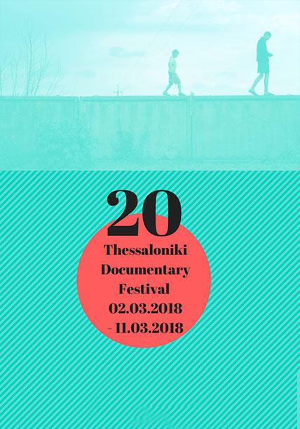 20o-festival_documentary_thessalonikis
