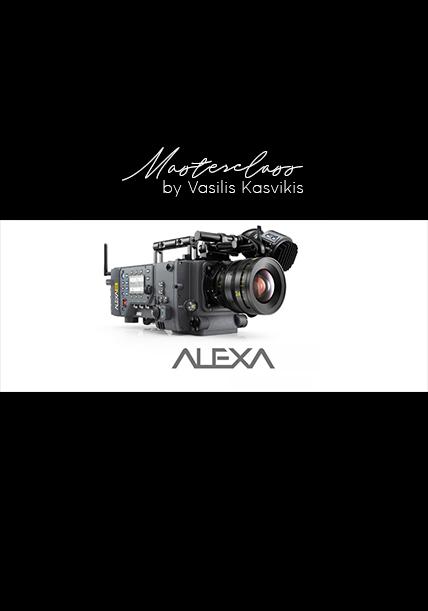 masterclass_alexa
